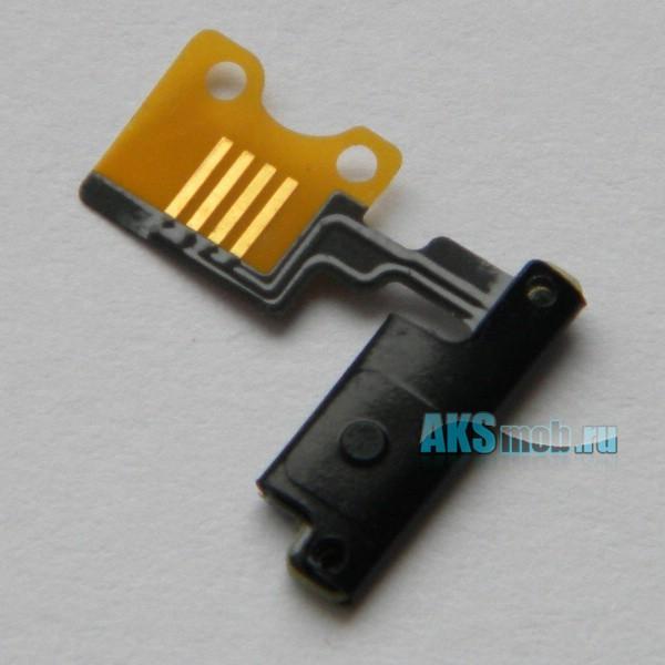 Шлейф с кнопкой включения HTC A510e Wildfire S