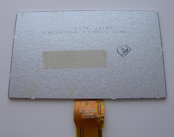 Дисплей 7 дюймов 800*480px 50pin - 7610029909 для планшетов / навигаторов / магнитол