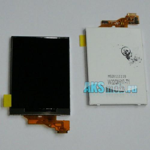 Дисплей LCD Экран для Sony Ericsson T715