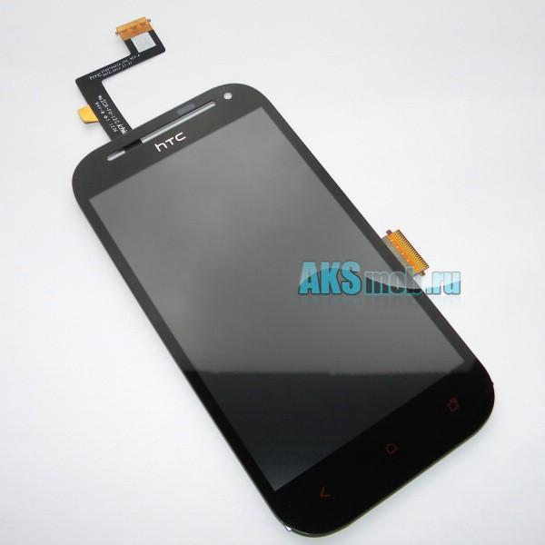 Дисплей с тачскрином (модуль) для HTC T326e Desire SV - Оригинал