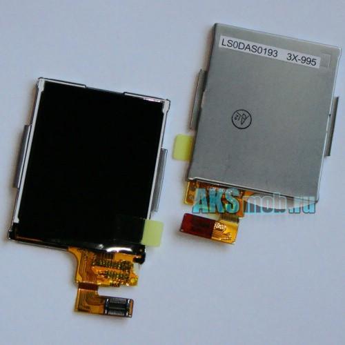 Дисплей LCD Экран для Nokia 6680