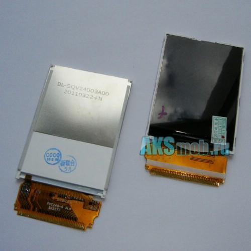 Дисплей LCD Экран для Philips X710