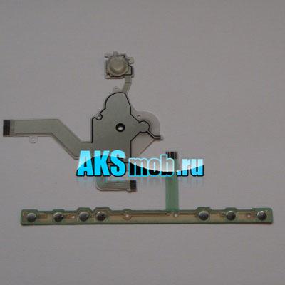 Набор - правая и передняя платы PSP серии 20xx Slim