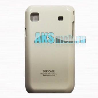 Бампер - накладка SGP для Samsung Galaxy S scLCD i9003 белый