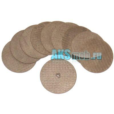 Суперпрочный спеченый отрезной диск диаметр 38мм, толщина 1мм - набор из 10 штук - самый прочный