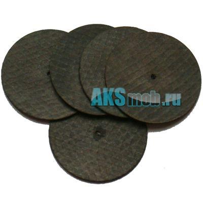 Суперпрочный спеченый отрезной диск диаметр 38мм, толщина 1мм - набор из 5 штук - самый прочный