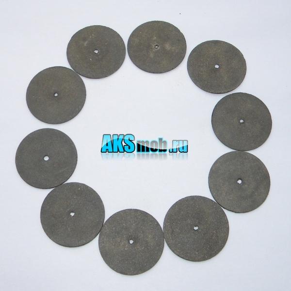 Прорезные вулканитовые круги - диаметр 25мм, толщина 0,6мм - 20 штук