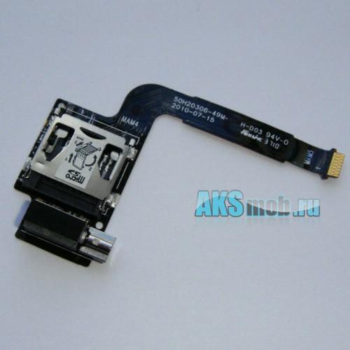 Шлейф - плата карты памяти и вибро звонок для HTC A7272 Desire Z
