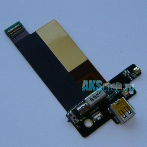 Шлейф с разъемом зарядки и вибро для HTC T7272 Touch Pro Оригинал