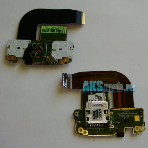 Шлейф основной HTC P3300 Artemis (с кнопками клавиатуры, трекбола и разъемом sim-карты) Оригинал