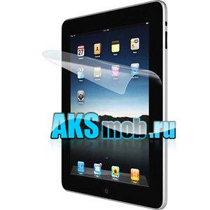 Защитная пленка для Apple iPad