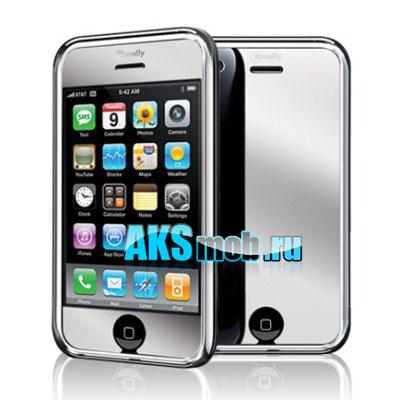 Защитная пленка зеркальная для Apple iPhone 4G