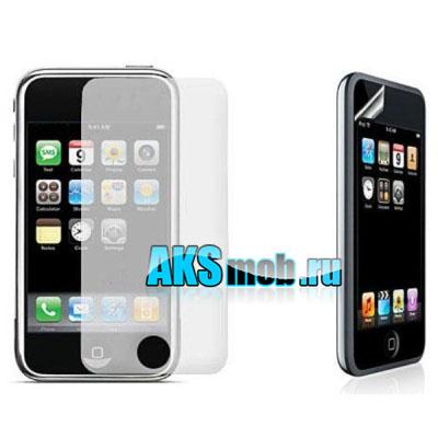 Защитная пленка экрана для Apple iPod Touch 2G (A1288)
