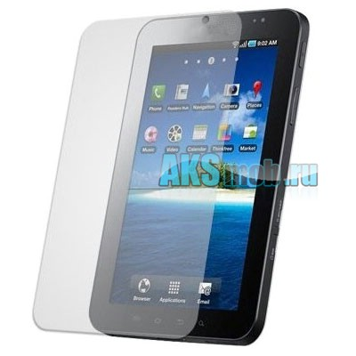 Защитная пленка для планшета Samsung Galaxy Tab 7.0 P1000 - на экран