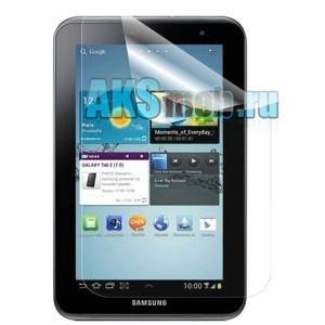 Защитная пленка для планшета Samsung Galaxy Tab 2 7.0