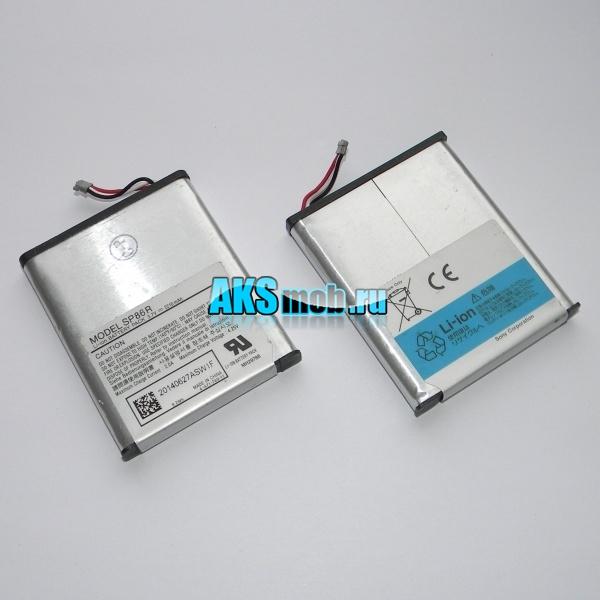 Аккумулятор для PS Vita Slim pch-2000 / pch-2008 / pch-2016 - Оригинал - Battery SP86R