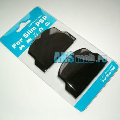 Крышка аккумулятора 2шт для PSP 2000 Slim