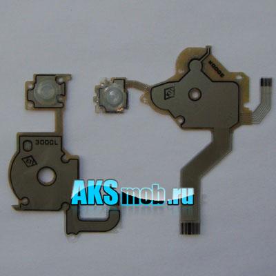 Набор - левая и правая платы PSP серии 30xx