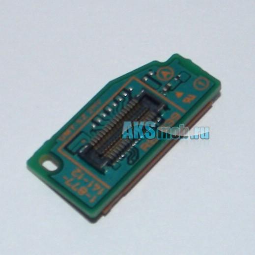 Плата 1-877-141-12 между LCD и основным шлейфом для Sony PSP Go (N1000, N1001, N1002, N1003, N1004, N1006, N1008) - Оригинал