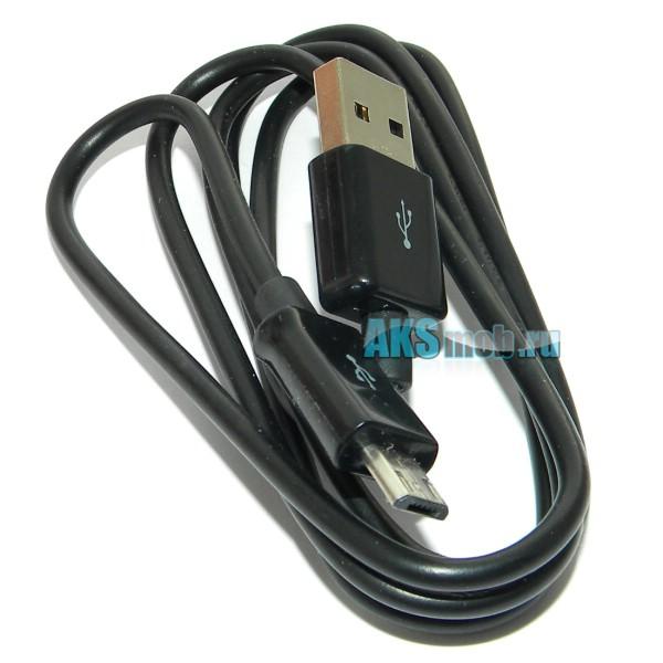 Кабель USB на зарядку и синхронизацию для планшетов Samsung Galaxy Tab и Note - microUSB