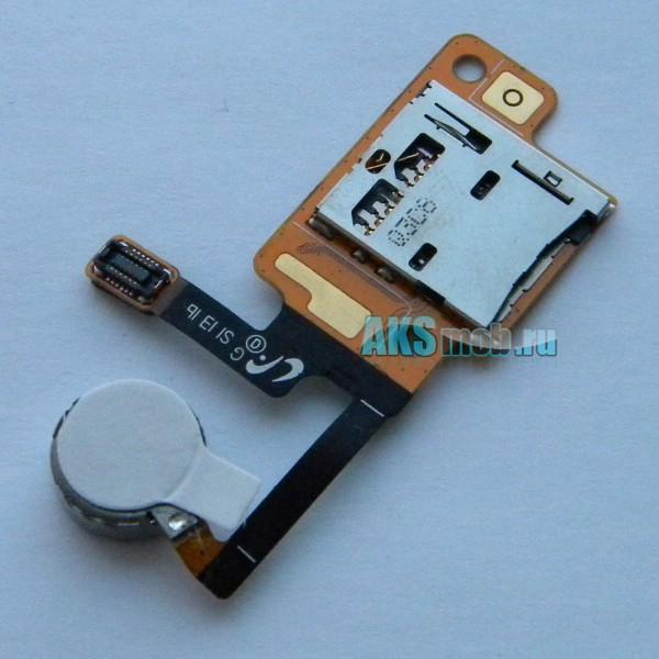 Плата с разъемом карты памяти и вибро для Samsung Galaxy Note 8.0 N5100 / N5110 / N5120 - Оригинал