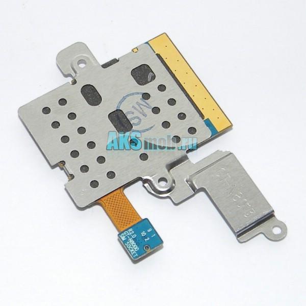 Шлейф (плата) с разъемом sim карты для Samsung Galaxy Note 10.1 GT-N8000 / GT-N8010 / GT-N8013 - ОРИГИНАЛ
