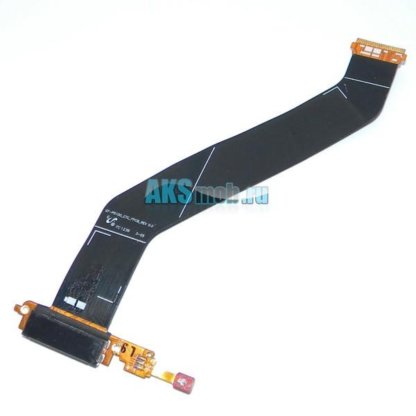Шлейф с разъемом синхронизации и зарядки для Samsung Galaxy Tab 2 10.1 P5100 и P5110 - flex GT-P5100_CTC_FPCB