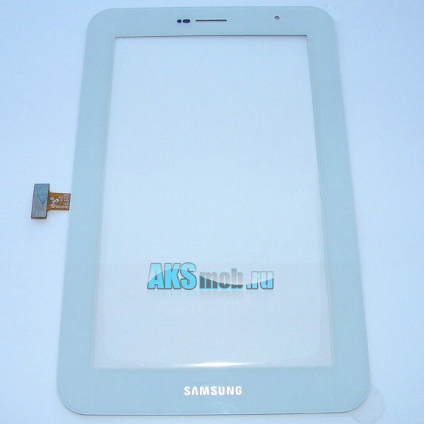 Сенсорное стекло (панель) для Samsung Galaxy Tab 7.0 P6200 и P6210 - тачскрин - белый