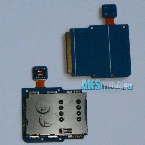 Шлейф (плата) sim карты для Samsung Galaxy Tab 8.9 P7300