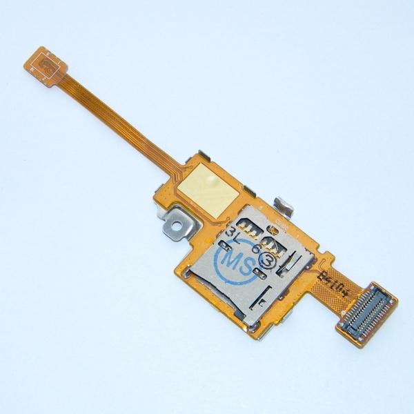 Шлейф с разъемом карты памяти MMC для Samsung Galaxy Note PRO 12.2 SM-P9000 / SM-P900