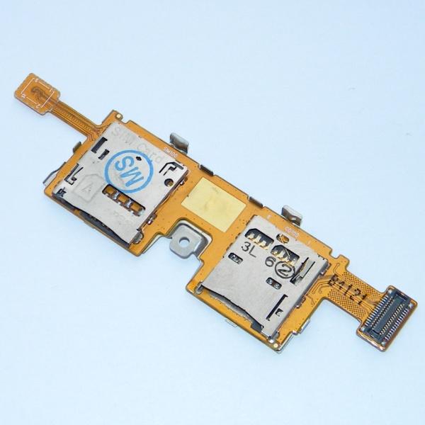 Шлейф с разъемом sim карты и карты памяти для Samsung Galaxy Note PRO 12.2 SM-P9010 / SM-P901 / SM-P905
