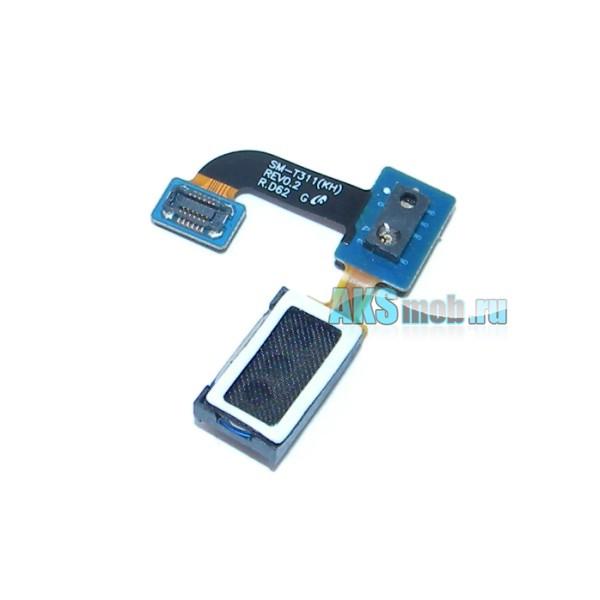 Шлейф с динамиком и сенсором датчиком для Samsung Galaxy Tab 3 8.0 SM-T310 / SM-T311 / SM-T315