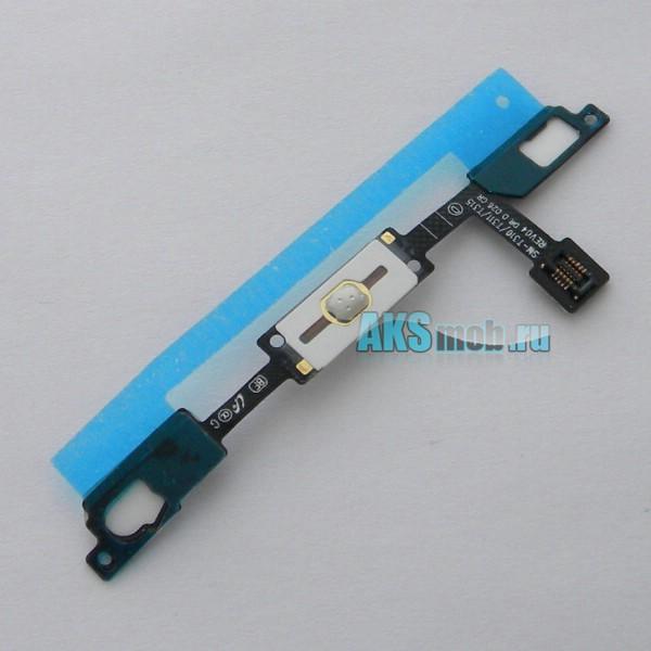 Шлейф с кнопкой Home и сенсорными для Samsung Galaxy Tab 3 8.0 SM-T310 / SM-T311 / SM-T315