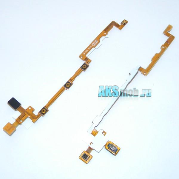 Шлейф с кнопкой включения / блокировки и микрофоном для Samsung Galaxy Tab 3 8.0 SM-T310 / SM-T311 / SM-T315
