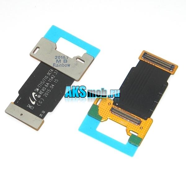 Шлейф межплатный для Samsung Galaxy Tab S2 8.0 SM-T710 / SM-T715