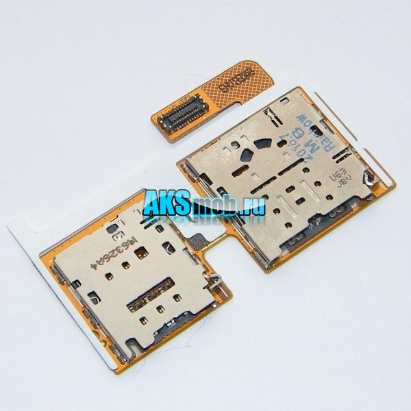 Шлейф с разъемом Sim карты и карты памяти для Samsung Galaxy Tab S2 8.0 SM-T715