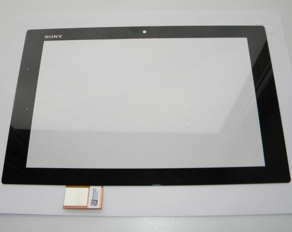 Сенсорное стекло (панель) для Sony Xperia Tablet Z (SGP311 / SGP312 / SGP321) - тачскрин