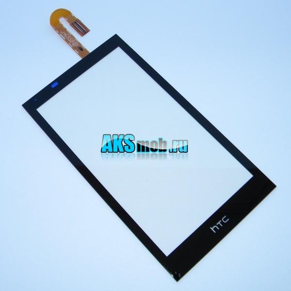 Тачскрин (Сенсорное стекло, панель) для HTC Desire 610