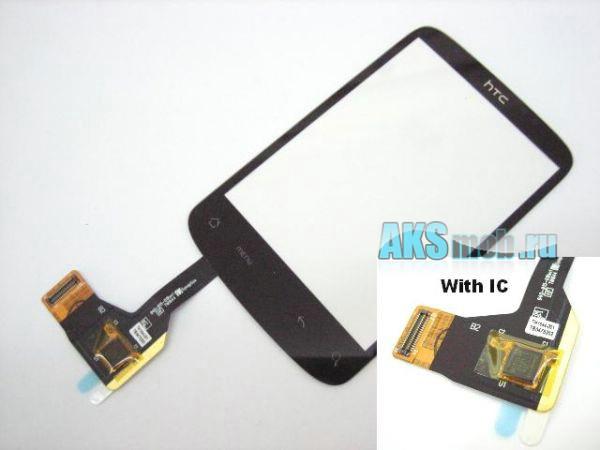 Тачскрин (Сенсорное стекло) для HTC A3333 Wildfire с микросхемой - with IC