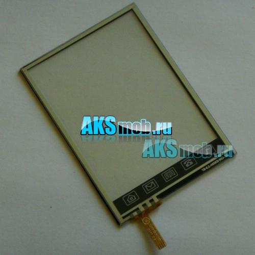 Тачскрин (Сенсорное стекло) тип19 для китайского телефона 50*69мм (GC-QW-B303A-2.8)