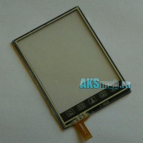 Тачскрин (Сенсорное стекло) тип7 для китайского телефона 41*55мм (YL1058)