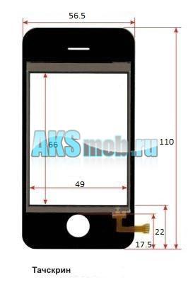 Тачскрин (Сенсорное стекло) iPhone I9+++ Китай (SciPhone i9+++)