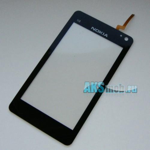 Тачскрин (Сенсорное стекло) для Nokia N8 Китай