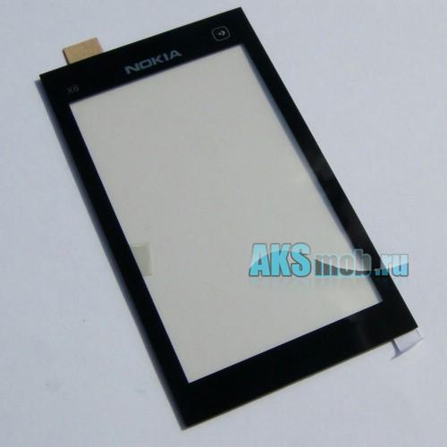 Тачскрин (Сенсорное стекло) для Nokia X6 Китай тип 3