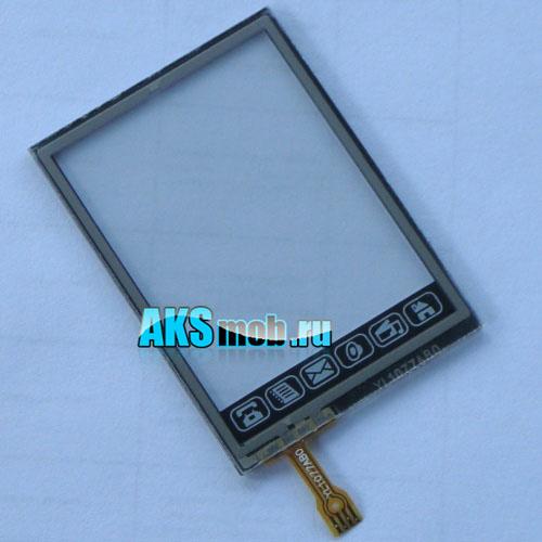 Тачскрин (Сенсорное стекло) TV C8000