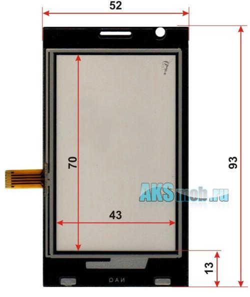 Тачскрин (Сенсорное стекло) для Wi-Fi Mobile C5000, H801 Китай