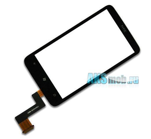 Тачскрин (Сенсорное стекло) для HTC T8686 Trophy