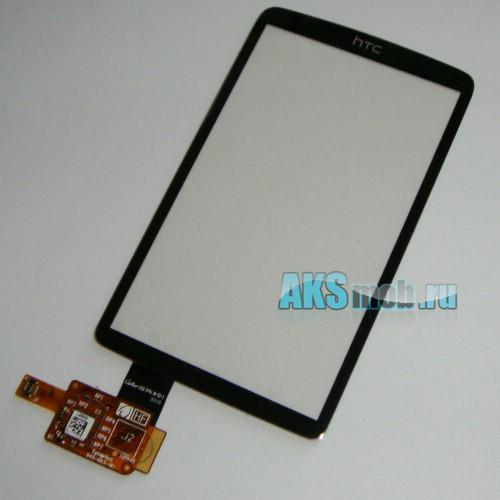 Тачскрин (Сенсорное стекло) для HTC A8181 Desire