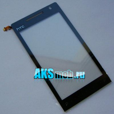 Тачскрин (Сенсорное стекло) для HTC T5353 Touch Diamond2