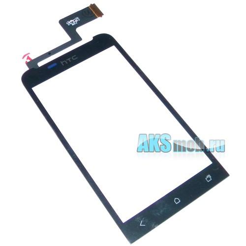 Тачскрин (Сенсорное стекло) для HTC T320e One V